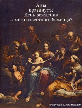 crespi_giuseppe_maria-the_holy_family