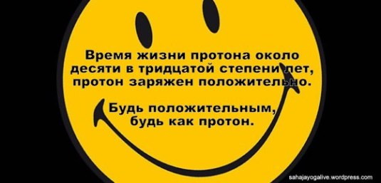 smiley-face-logo-proper